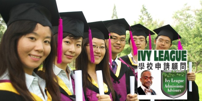 Chinese_students_graduating_several_graduates_Ivy_League_Asian