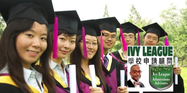 Chinese_students_graduating_several_graduates_Ivy_League_Asian