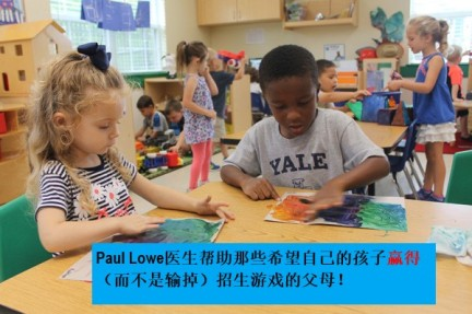 Kindergarten-PreK_Yale_students_coloring_Yale